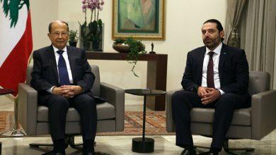 Photo of بعد أشهر من الخلاف السياسي.. تتشكّل الحكومة اللبنانية الجديدة