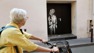 Photo of لصوص يسرقون لوحة للفنان بانكسي من مسرح باتاكلان الفرنسي