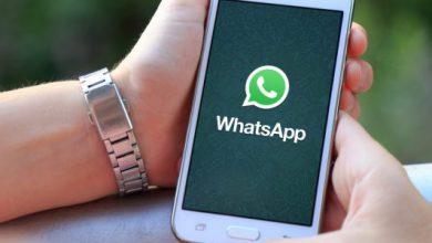 Photo of احذر .. تطبيق واتساب قد يعرّضك للسجن والغرامة في هذه الدولة العربية!