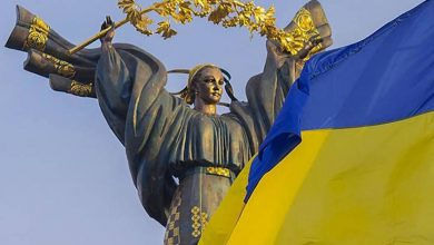 Photo of أوكرانيا تعدل الدستور لتنضم للاتحاد الأوروبي