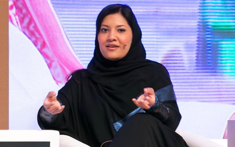 ريما أول سفيرة سعودية لدى واشنطن