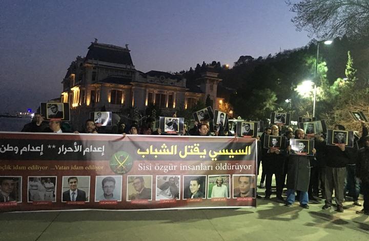 احتجاجات على إعدام الشباب في اسطنبول