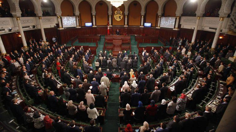 البرلمان التونسي يستدعي ثلاثة وزراء للاستجواب