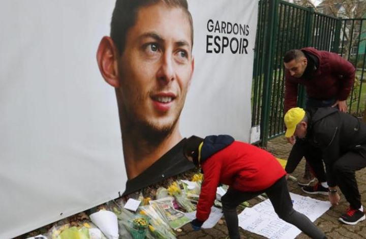 الشرطة تعرفت على جثة إيميليانو سالا
