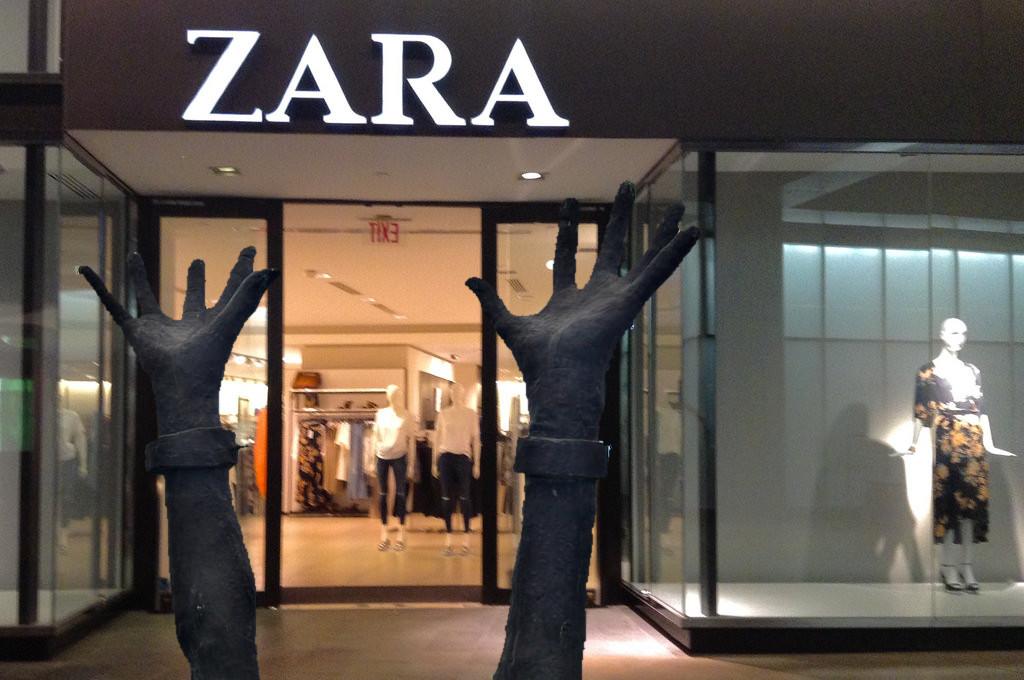 إعلان شعار زارا الجديد