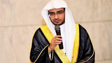 Photo of صالح المغامسي : الذبيح في قصة إبراهيم هو إسحاق وليس إسماعيل