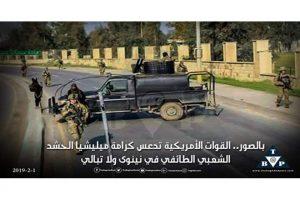 جنود أمريكان يجرون جولة راجلة في الموصل