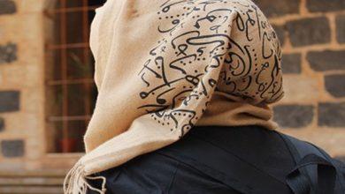 Photo of وزيرة كندية:الحجاب رمزا لاضطهاد المرأة