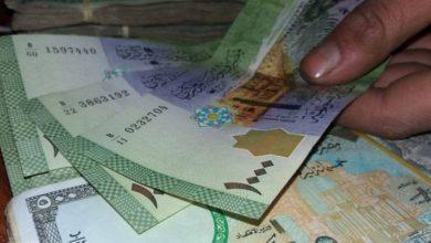 Photo of تعرف على آخر الأسعار.. تحسن جديد في سعر الليرة السورية مقابل العملات الأجنبية