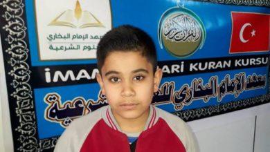 Photo of رغم العيش بالمخيمات.. طفل سوري يحفظ القرآن كاملاً في تركيا!