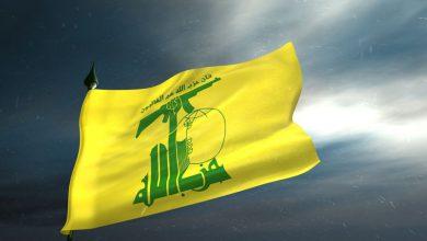 """Photo of """"انصياعاً ذليلاً للإدارة الأمريكية""""..حزب الله يعلق على القرار البريطاني باعتباره منظمة إرهابية"""