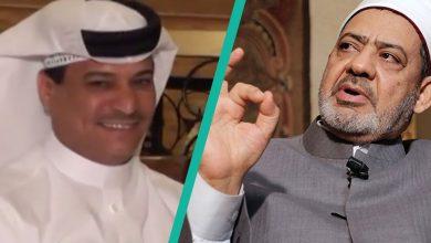 Photo of بعد تصريحات شيخ الأزهر.. رجل أعمال سعودي: تكاليف الراغبين بالتعدد من الألف للياء والمهر عندي!