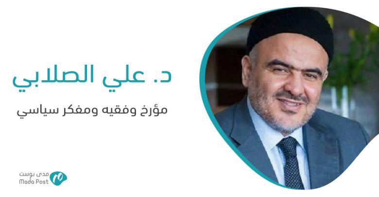 علي الصلابي يكتب لمدى بوست عن منهج ابن باديس