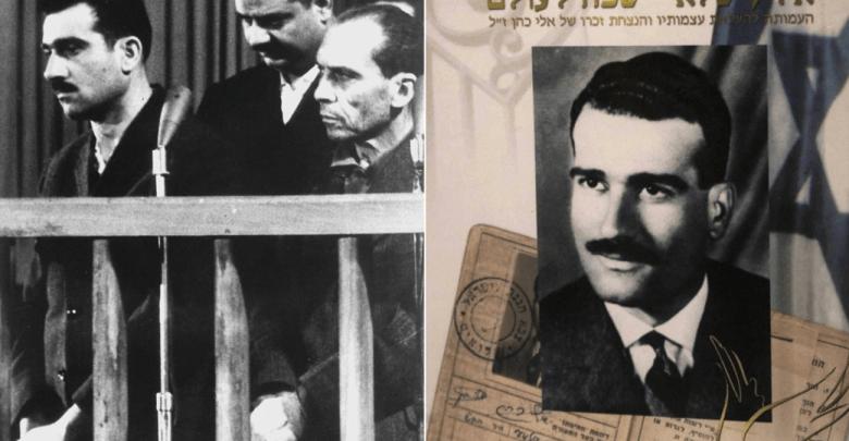 من هو الجاسوس الإسرائيلي إيلي كوهين