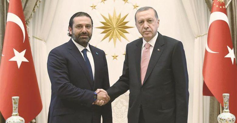 السفارة التركية في بيروت