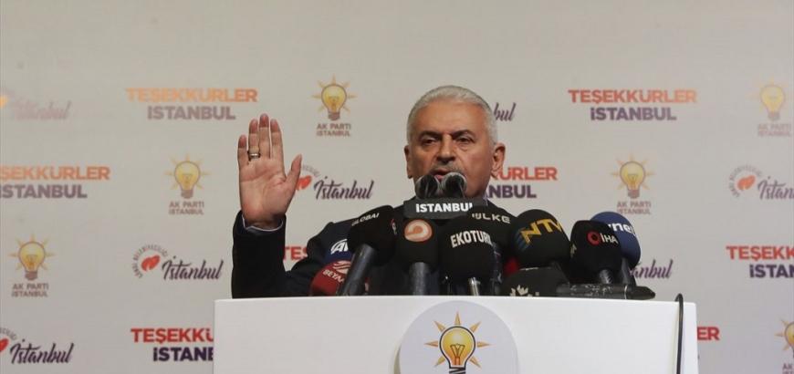 بعد خسارة إسطنبول العدالة والتنمية يعترض
