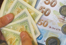 Photo of تحسن طفيف في سعر الليرة السورية مقابل العملات الأجنبية مع افتتاح الأحد