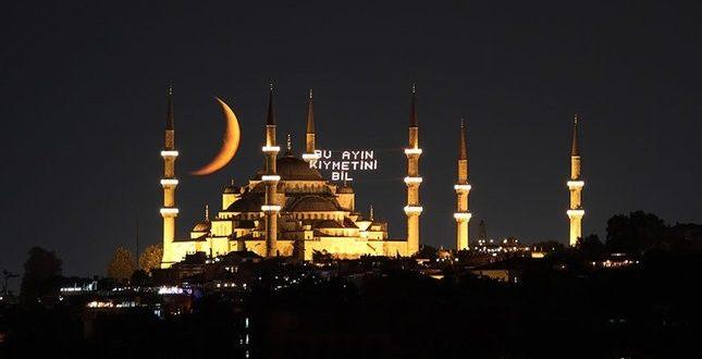 عدد ساعات الصيام في رمضان