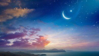 Photo of مركز الفلك الدولي يعلن موعد غرة رمضان في أغلب دول العالم الإسلامي