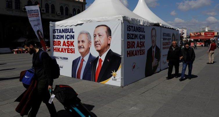 قرار جديد بشأن اعادة انتخابات إسطنبول