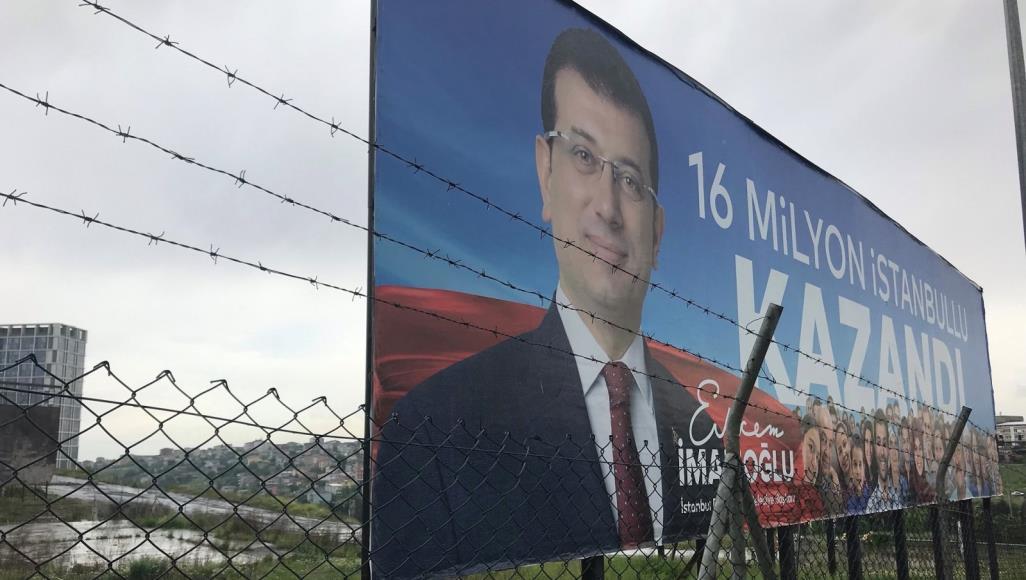 أكرم إمام أوغلو إسطنبول