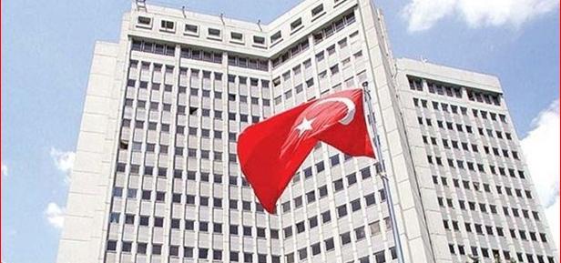الدفاع التركية تحدث شعارها