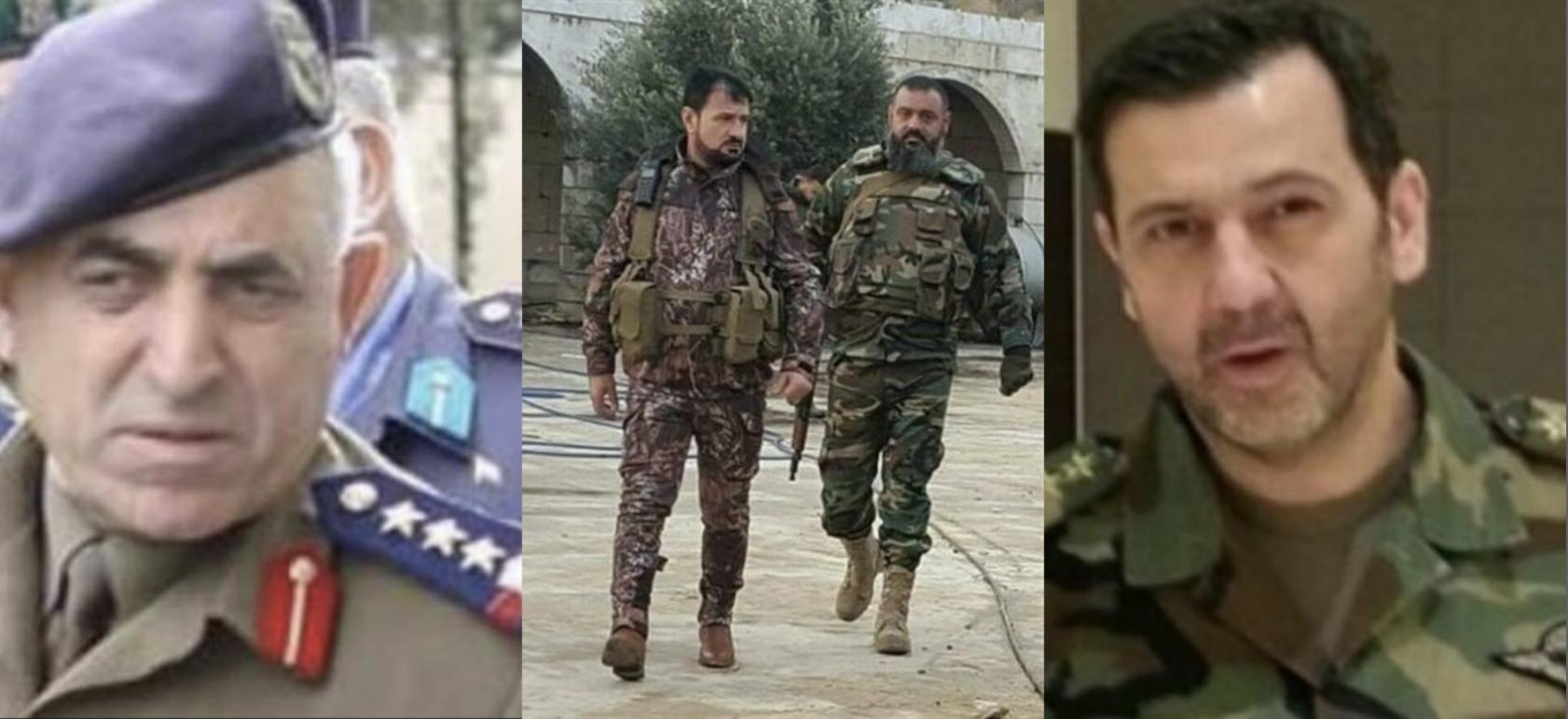 اللواء جميل الحسن و العميد ماهر الأسد و العميد سهيل الحسن