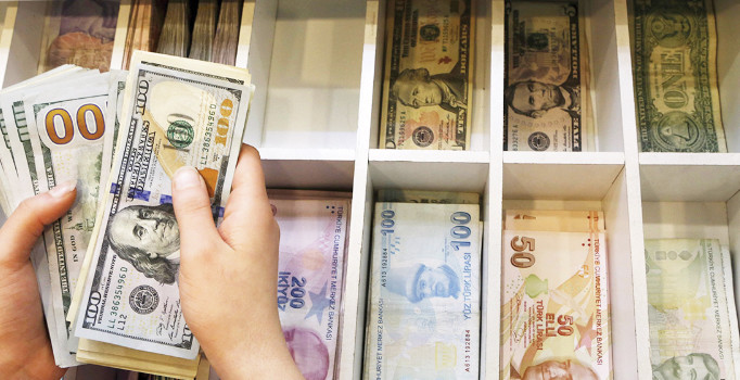 انخفاض طفيف في سعر الليرة التركية
