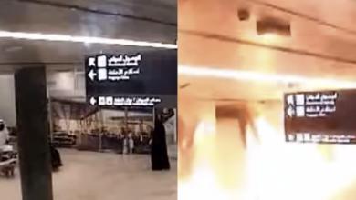مطار أبها في السعودية