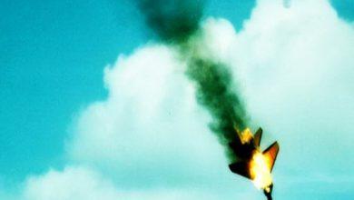 المعارضة السورية تسقط طائرة لام 39