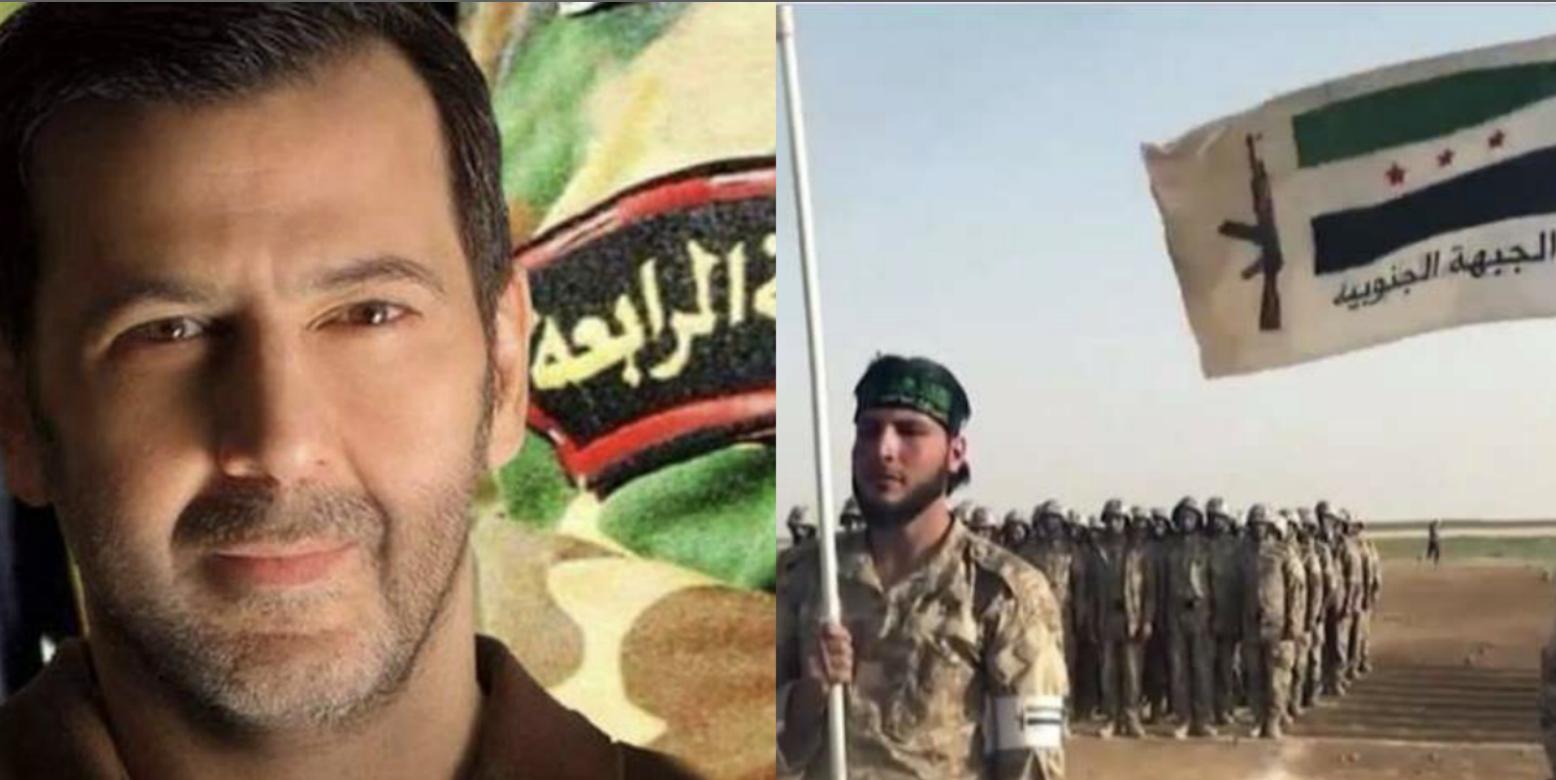 الجبهة الجنوبية تنفذ عملية ضد ماهر الأسد