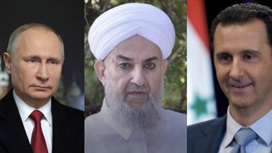 محمود الحوت بشار الأسد فلاديمير بوتين