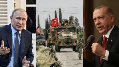 أردوغان وبوتين والرتل التركي