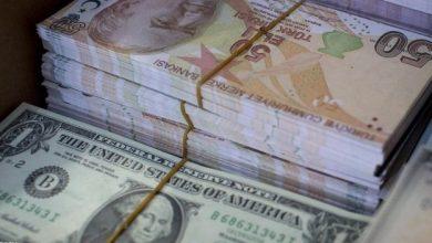 Photo of تراجع في قيمة الليرة السورية.. والليرة التركية تحافظ على سعر صرفها