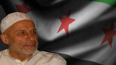 "Photo of الشيخ ""كريم راجح"" يدلي بدلوه بشأن اللجنة الدستورية السورية"