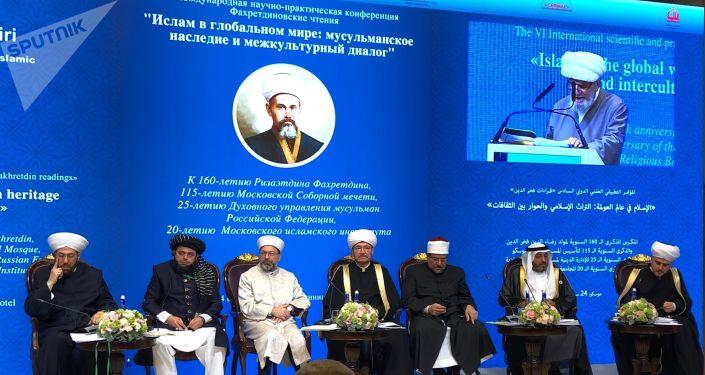 المؤتمر العلمي الإسلامي السادس
