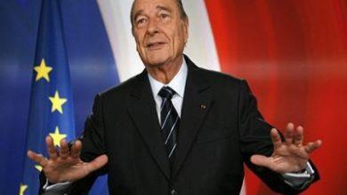 Photo of عن عمر ناهز 86 عاماً.. وفاة الرئيس الفرنسي الأسبق جاك شيراك