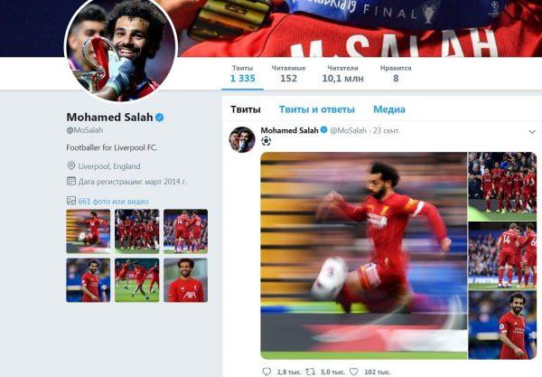 محمد صلاح يحذف اسم مصر من حسابه في تويتر