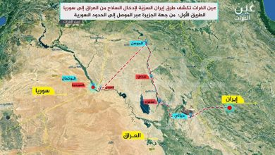 Photo of على طريقة الجري بالتناوب.. هكذا تعبر الأسلـ.ـحة الإيرانية إلى سوريا