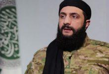 أبو محمد الجولاني إدلب