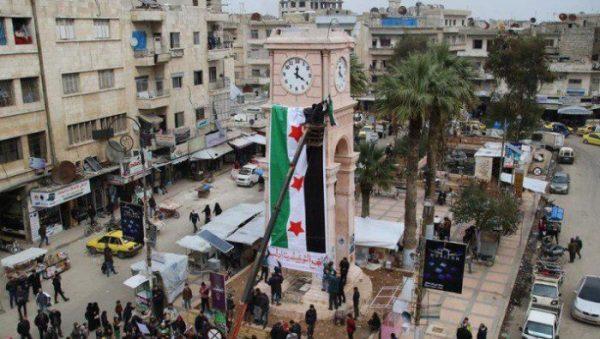 ساعة الحرية في إدلب
