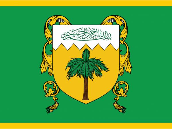 العلم والشعار الرسمي لمملكة الجبل الأصفر