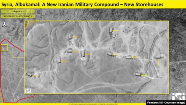 إيران تؤسس قاعدة الإمام علي في سوريا