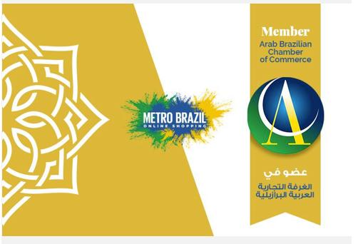 مترو برازيل أصبح عضواً في غرفة التجارة العربية البرازيلية المشتركة