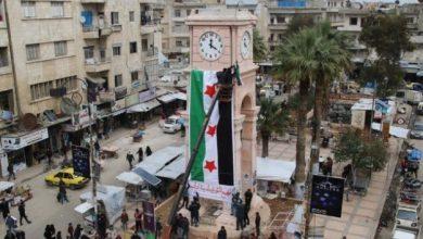 محافظة إدلب