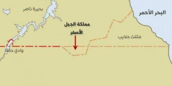 موقع مملكة الجبل الأصفر على الخريطة