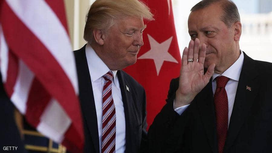 أردوغان ترامب