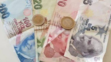 Photo of سعر صرف الليرة السورية والتركية أمام الدولار الأمريكي