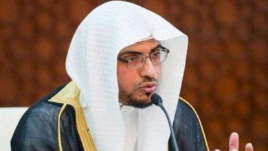 Photo of المغامسي: لهذه الأسباب لا يجب تشغيل القرآن الكريم 24 ساعة داخل المنزل (فيديو)