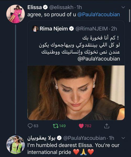 تغريدات متبادلة في تويتر بين إليسا وبولا يعقوبيان